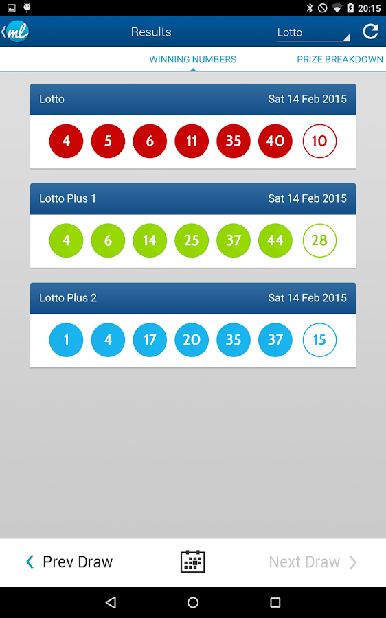 Irish Lottery (Lotto Ireland) - screenshot
