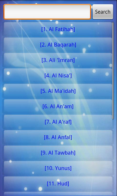 The Holy Qur'an - screenshot