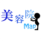美容院Map