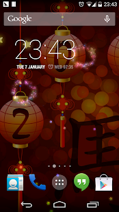 Chinese Fireworks Horse Lwp - screenshot thumbnail