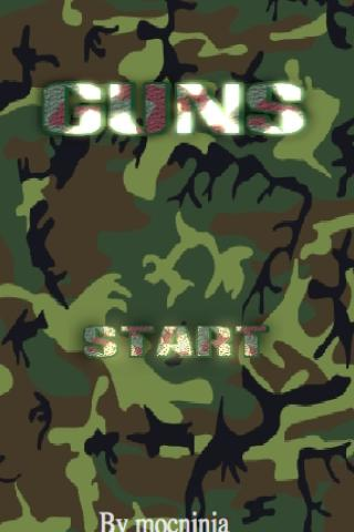 gunss - screenshot