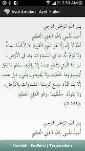 Kitab Ayat-Ayat Amalan Harian - screenshot thumbnail