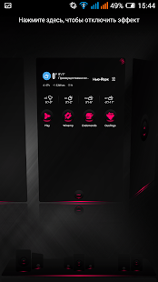 Next Launcher Theme GlowPink - screenshot thumbnail