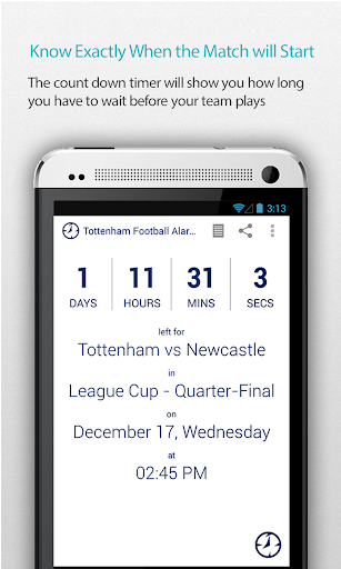 Tottenham Football Alarm