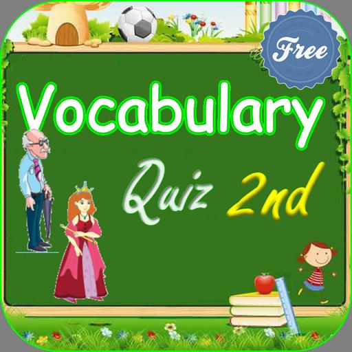 Vocabulary Quiz 2nd Grade