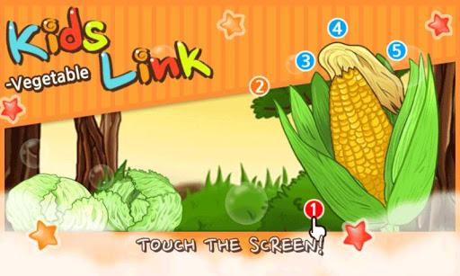 KidsLink蔬菜