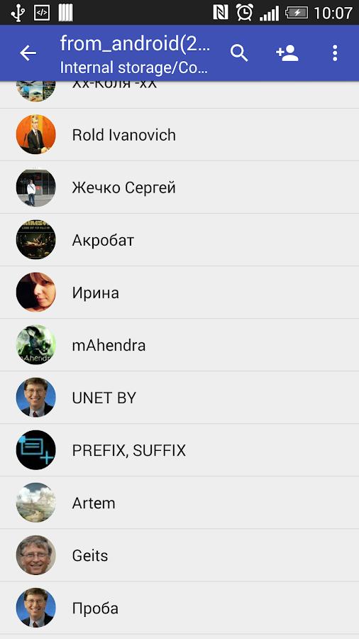 Contacts VCF- screenshot