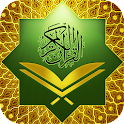Священный Къуран icon