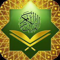 Al Quran 1.6