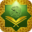 Al Quran 1.6 APK for Android