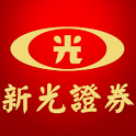 sk88新光證券【富貴角10號】 icon