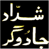 Umru Ayyar 6 Shaddad Jadugar