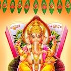 Lord Ganesh Mantras icon