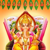 Lord Ganesh Mantras