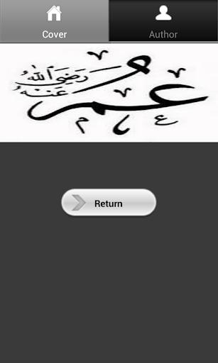 Sejarah Hidup Umar Al-Khattab