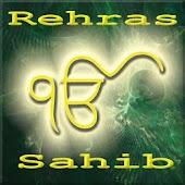 Rehras Sahib with Audio