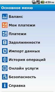 IBA MB ОАО «АСБ Беларусбанк»- screenshot thumbnail