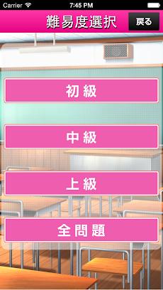 クイズ for ラブライブ!のおすすめ画像5