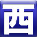 獅援団-埼玉西武ライオンズ応援アプリ-2013年度版 logo