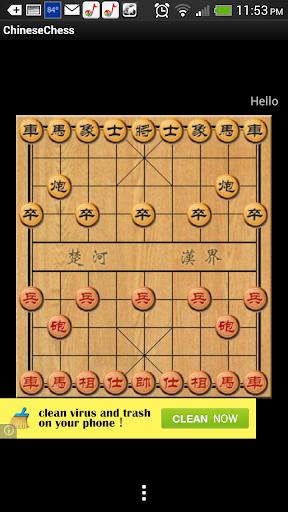 益智必備APP下載|Chinese Chess 好玩app不花錢|綠色工廠好玩App