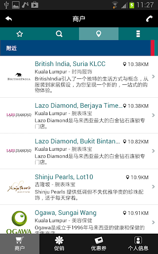 玩免費生活APP|下載马来西亚银联优惠 app不用錢|硬是要APP