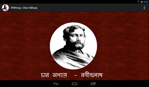 Char Odhyay