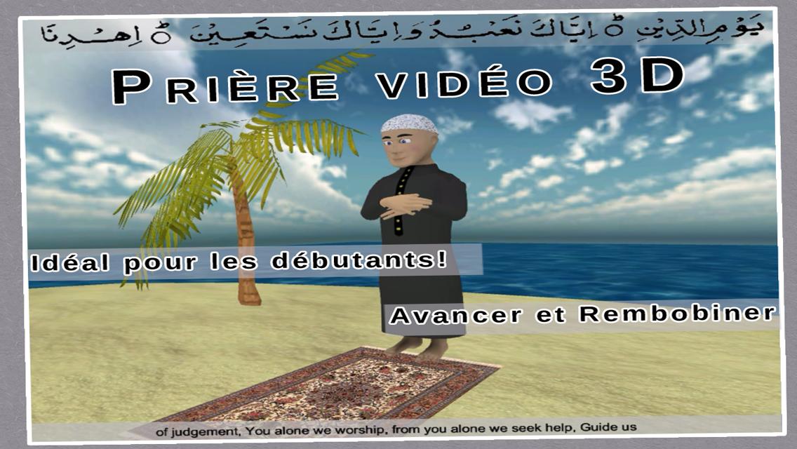 Bien-aimé Salât 3D Pro: Prière Islamique – Applications Android sur Google Play VC25