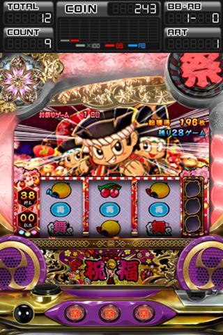 ドンちゃん祭- screenshot