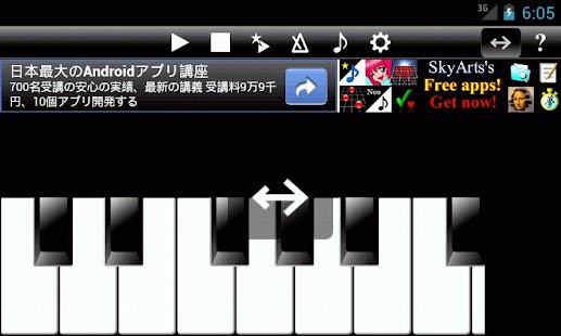 PianoStar Neo Lite XmasEdition- screenshot thumbnail