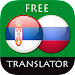 Serbian - Russian Translator Icon