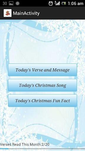 クリスマスのサプライズ
