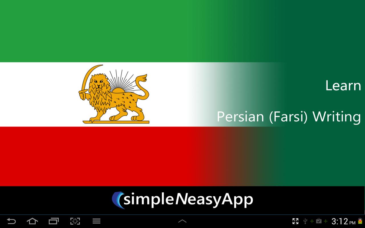 Free learn farsi app