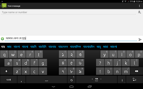 App Ridmik Keyboard APK for Windows Phone
