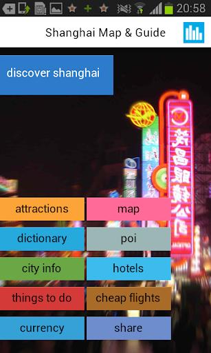 how to download google mao offline