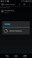 Screenshot of Goodev 4Shared Pro(No Ad)