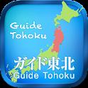 Guide Tohoku icon