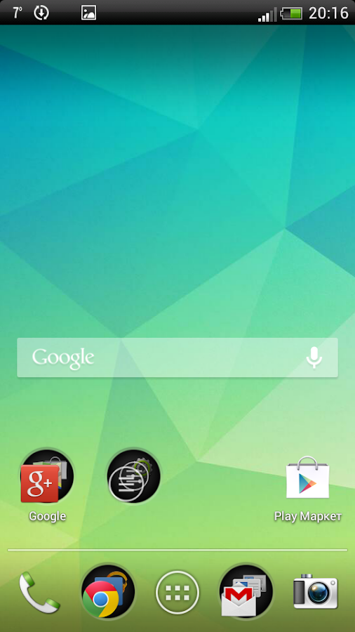 Nexus Wallpapers (Android L) - - 242.8KB