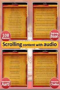 Hanuman Chalisa , Bhajan Audio - screenshot thumbnail
