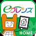 ★ホーム★ Icon