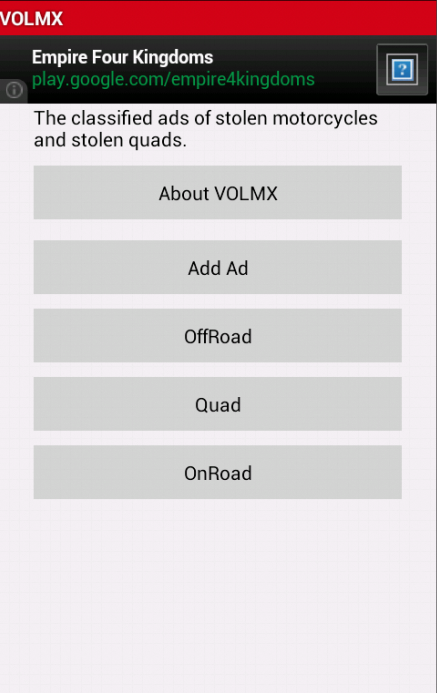Volmx- screenshot