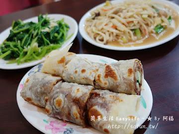 永春上海湯包