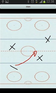 Hockey Coach Board - screenshot thumbnail