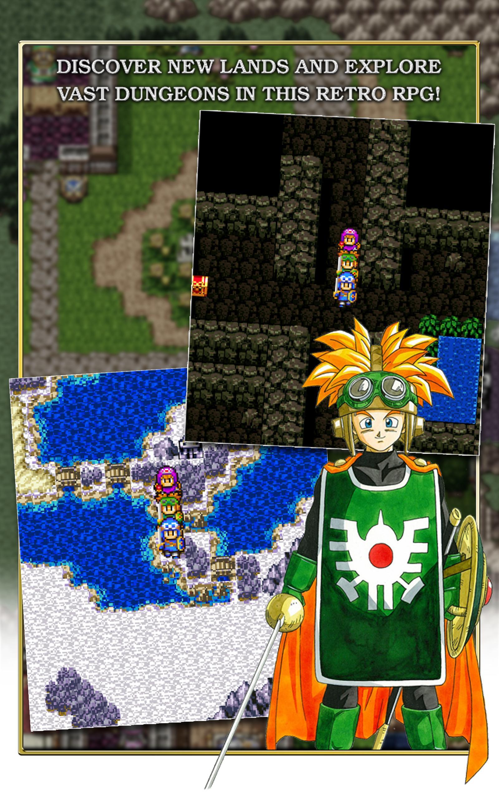 DRAGON QUEST II screenshot #7