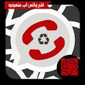 فتح واتس اب متعدد 2014 icon
