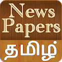 Newspapers Tamil icon