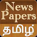 Newspapers Tamil