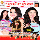 Khmer Magazine - The Popular