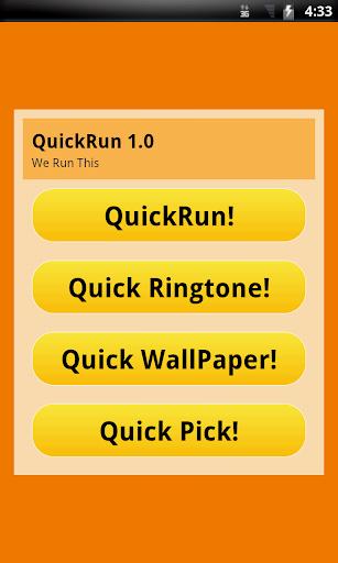 QuickRun