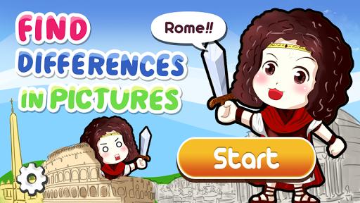 找出不一樣的羅馬,意大利