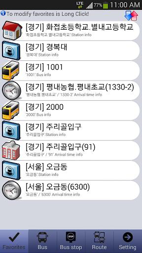 BUS BUS Seoul Korea